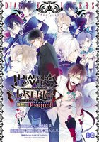【割引版】DIABOLIK LOVERS MORE,BLOOD (1~5巻セット)
