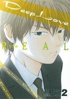Deep Love REAL (2)