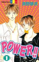 POWER!!(全巻)