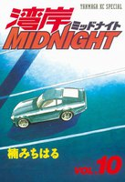 湾岸MIDNIGHT (10)
