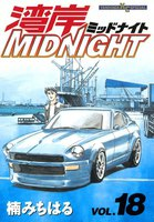 湾岸MIDNIGHT (18)