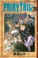 FAIRY TAIL (15)