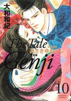 源氏物語 あさきゆめみし 完全版 The Tale of Genji