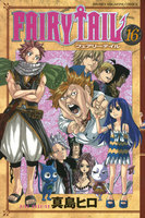 FAIRY TAIL (16)