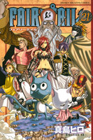 FAIRY TAIL (21)