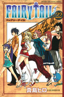 FAIRY TAIL (22)