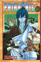FAIRY TAIL (25)