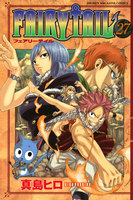 FAIRY TAIL (27)