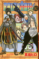 FAIRY TAIL (31)