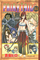 FAIRY TAIL (34)