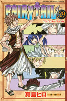 FAIRY TAIL (39)