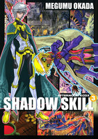 SHADOW SKILL(全巻)