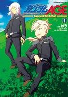 機動戦士ガンダムAGE -Second Evolution- (1)