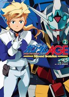 機動戦士ガンダムAGE -Second Evolution- (2)