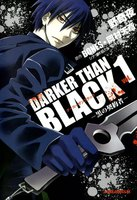 DARKER THAN BLACK -黒の契約者- (1)