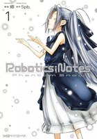 ROBOTICS;NOTES Phantom Snow
