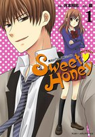 Sweet Honey - 漫画