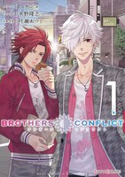 BROTHERS CONFLICT 2nd SEASON (全巻)