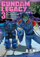 GUNDAM LEGACY (3)