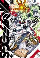 健全ロボダイミダラーOGS (1)