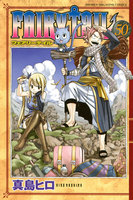 FAIRY TAIL (50)