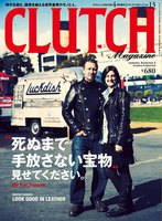 CLUTCH Magazine Vol.13