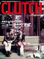CLUTCH Magazine Vol.4