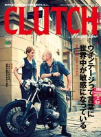 CLUTCH Magazine Vol.6