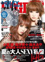 EDGE STYLE June 2012 No.24