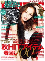 EDGE STYLE November 2012 No.29