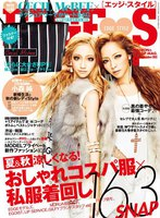 EDGE STYLE September 2011 No.15