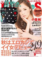 EDGE STYLE September 2012 No.27