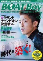 BOATBoy July 2013.7