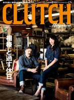 CLUTCH Magazine Vol.17