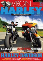 VIRGIN HARLEY 2013年11月号(vol.23)