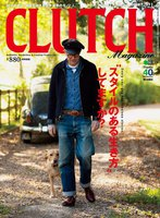 CLUTCH Magazine Vol.21