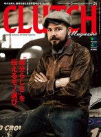 CLUTCH Magazine Vol.24