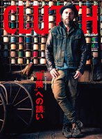 CLUTCH Magazine Vol.26