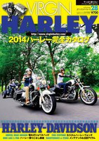 VIRGIN HARLEY 2014年9月号(vol.28)