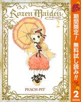 Rozen Maiden(2)
