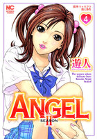 ANGEL SEASON II (4)