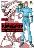 機動戦士ガンダム MSV-R ジョニー・ライデンの帰還 (10)