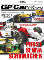 GP Car Story Special Edition 1993 F1