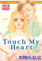 Touch My Heart (1)