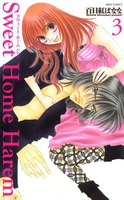 Sweet Home Harem 5巻 - 漫画