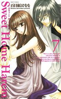 Sweet Home Harem 14巻 - 漫画
