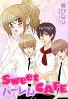 SweetハーレムCAFE