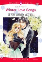 WinterLoveSongs