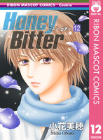 Honey Bitter (12)
