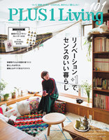 PLUS1 Living No.101